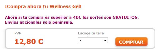 comprar wellnessgel